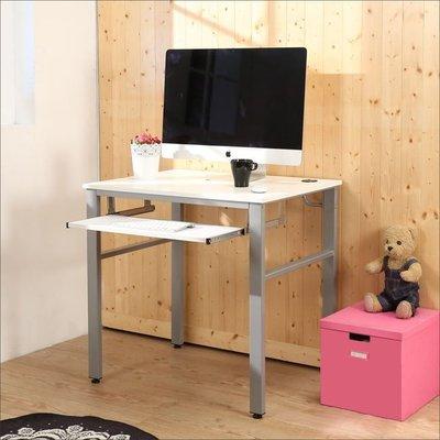 辦公室/電腦室【居家大師】低甲醛鏡面80公分穩重型單鍵盤電腦桌/附電線孔辦公椅電腦椅桌上架I-B-DE048WH-K