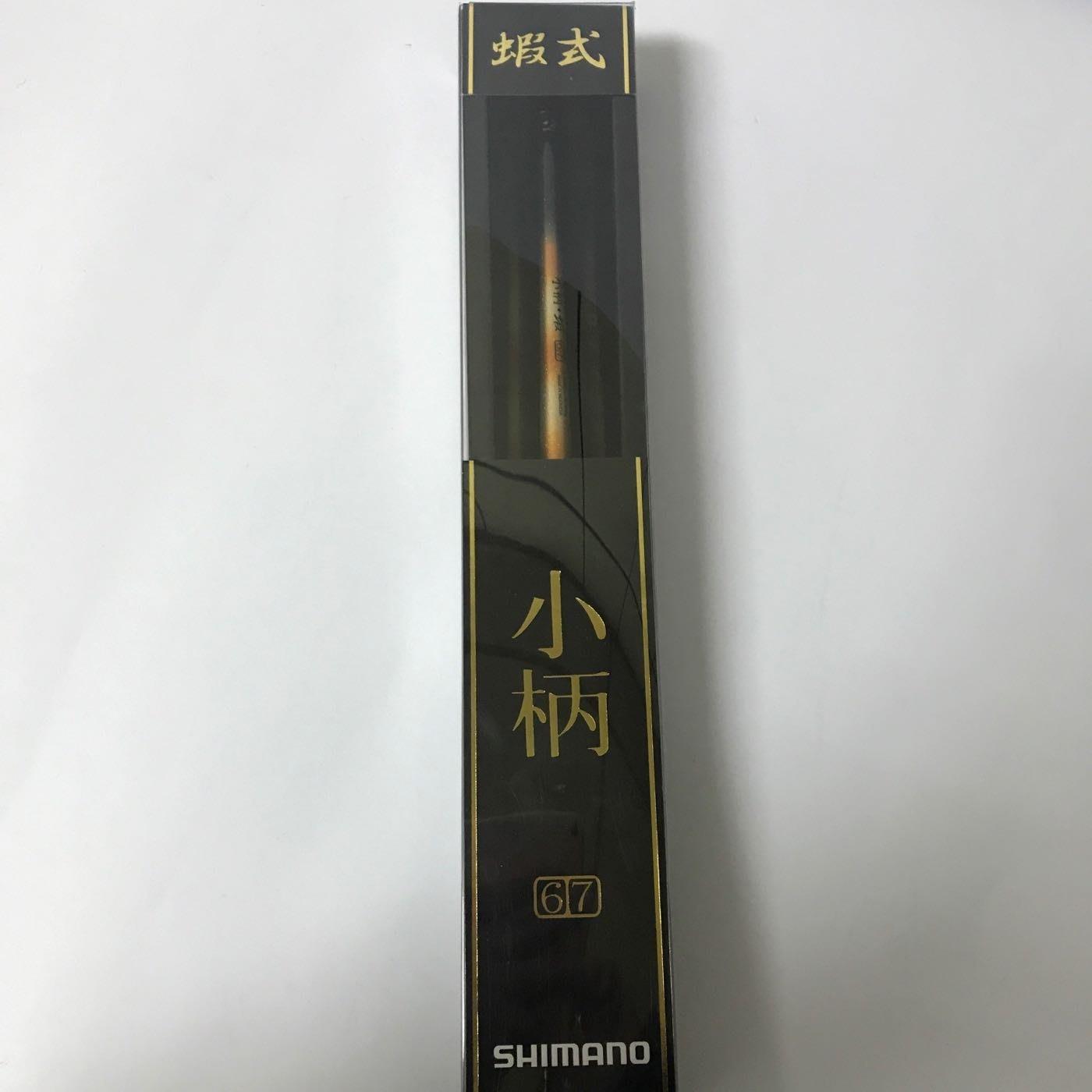 SHIMANO 小柄 蝦竿 2代 6/7 免運費
