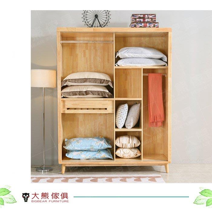 【大熊傢俱】MT 626 歐式衣櫥 儲物櫃 櫥櫃 衣櫥 收納櫃 置物櫃 衣櫃 抽屜衣櫃