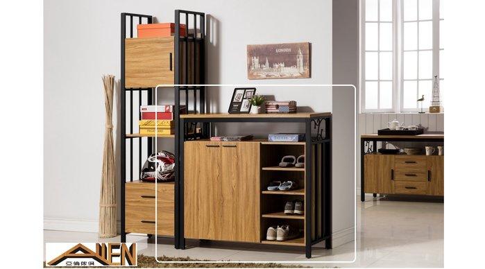 亞倫傢俱*甘克浮雕木紋4尺鞋櫃