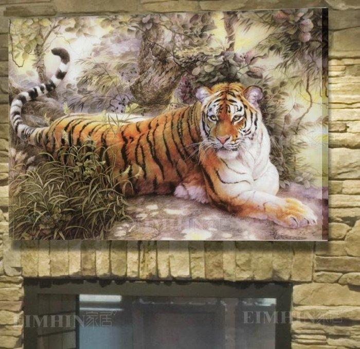 中式客廳沙發背景牆書房掛畫辦公室裝飾畫壁畫牆畫單幅無框畫老虎(4款可選)