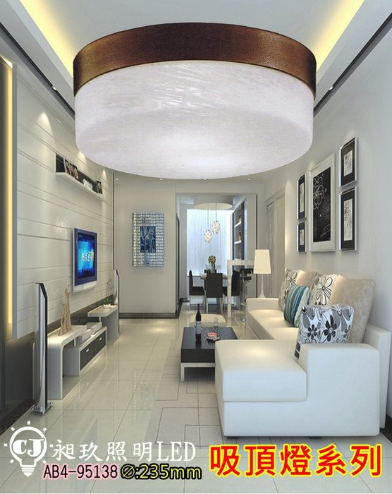 【昶玖照明LED】簡約風吸頂燈系列 E27 居家臥室 客廳陽台 書房玄關餐廳 金屬 雲彩玻璃 AB4-95138