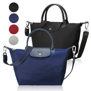 【活動價】 法國Longchamp LEPLIAGE NEO系列 #1512 1515加厚款 附背帶 手提包手袋斜揹包