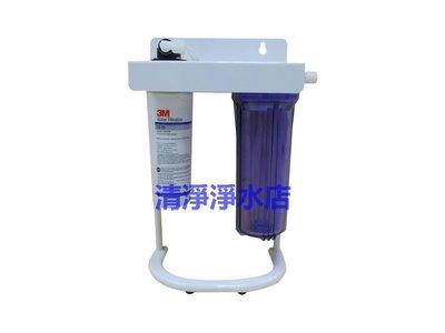 3M CS-25 二道式腳架型淨水器( 除鉛經濟型) 可取代美國EVERPURE S100/S104)型+全配件。