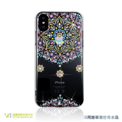 【WT 威騰國際】WT® iPhone X 施華洛世奇水晶 奢華 彩鑽保護殼 -【萬花筒】