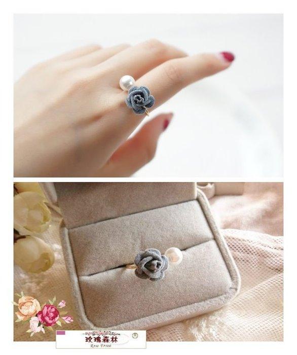 玫瑰森林-- ☆° 精緻嚴選~氣質浪漫 灰色玫瑰 珍珠 開口戒指可調節戒指