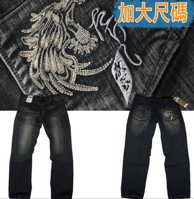 【肚子大】B523-加大尺碼‧直筒伸縮牛仔褲‧鬼洗刷白‧彈力布料!台灣製!40吋-48吋!
