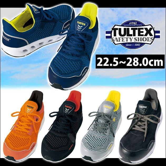 TULTEX 鋼頭鞋 安全鞋 預購鞋款 透氣款 下標處 可開統編---濠荿鞋舖