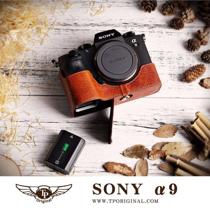 【 TP】SONY A9 A7R3 A7M3 開底相機套 真皮 底座 相機包 牛皮 快拆電