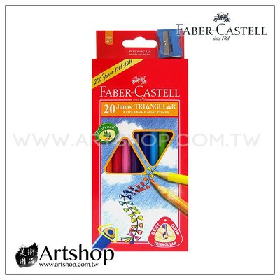 【Artshop美術用品】德國 FABER 輝柏 大三角粗芯彩色鉛筆 (20色) 附筆削 #116538