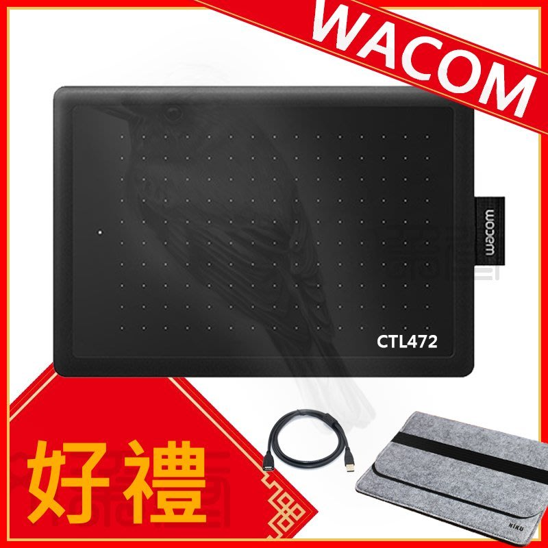 Wacom ctl-472【附贈品+筆芯x50+貼膜+手套+筆座+筆盒】電繪板 Bamboo 豪華套餐 非ctl471