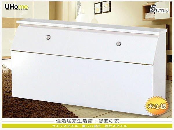 床頭箱【UHO】TO-烤白5尺雙人床頭箱/木心板/烤白色/耐磨 *運費另計