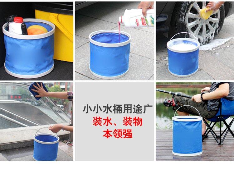 11L折疊水桶便攜式車用水桶多用途伸縮水桶洗車水桶11公升
