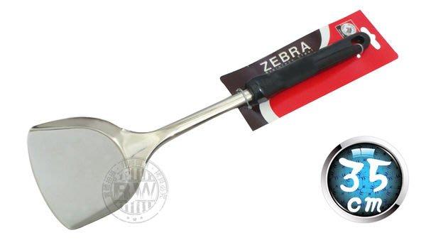 2059 居家館_ZEBRA斑馬牌電木柄不鏽鋼煎匙104MS~35cm ㊣304不銹鋼斑馬