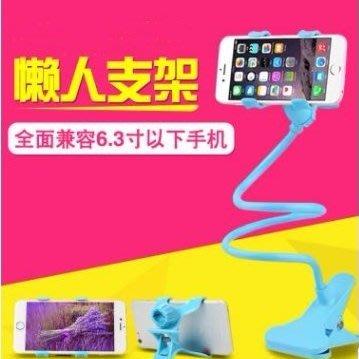 手機支架 懶人支架 床頭手機支架 床頭手機架 可批發