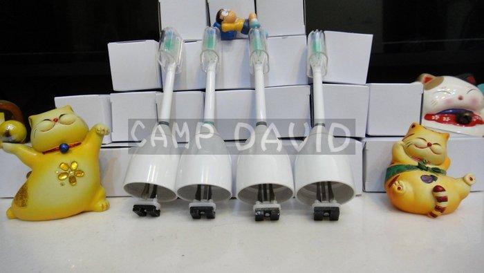 ~大衛營~ HX7002 飛利浦 HX7001 4支  音波電動牙刷 Sonicare 刷