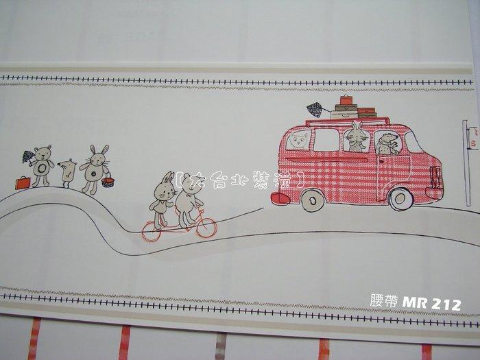 【大台北裝潢】MR進口純紙壁紙* 兒童房 可愛小熊兔子插畫腰帶(2色) 每支1600元