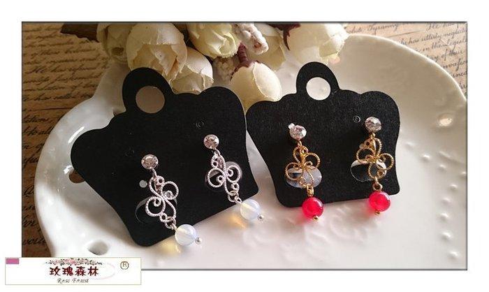 玫瑰森林-- ☆°* 美麗嚴選~ 氣質滿分 雅致款 雕花片+小圓珠 水鑽無耳洞耳夾耳環
