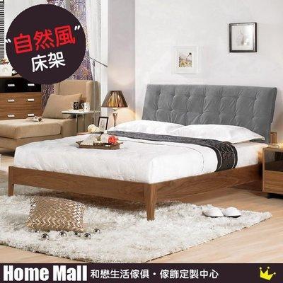 HOME MALL~克萊夫加大6尺床架(不含床墊) $14200 (雙北市免運)8C~(歡迎來電詢問)