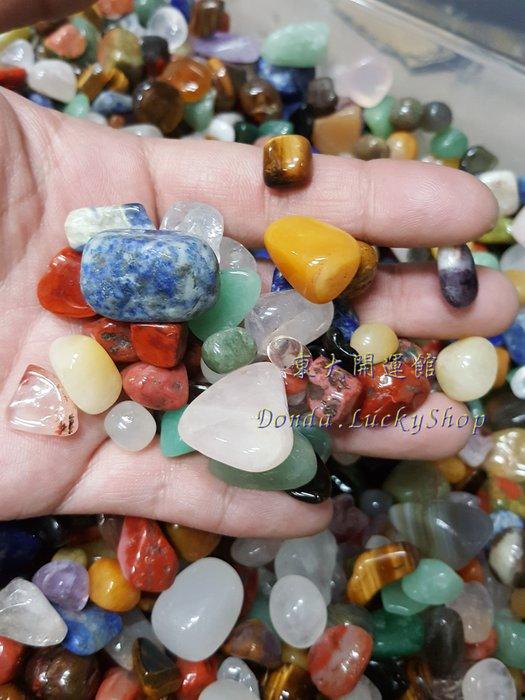 天然五行水晶碎石七寶十寶500克 能量礦石 七彩寶石 放聚寶盆內【東大開運館】