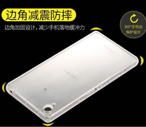 ☆偉斯科技☆XA2 / XA1 / XA2 Ultra / XA1 Ultra /XA1 Plus手機殼 空壓殼 現貨!