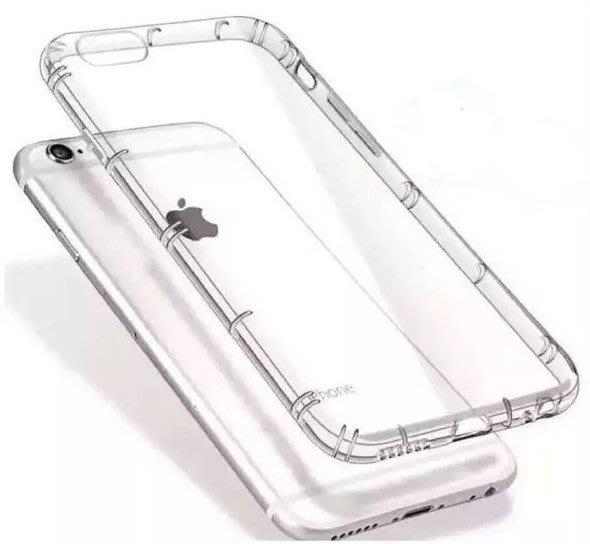 《杜萊兒3C批發》HTC D10/825 D12 D12plus 加厚版手機殼 保護殼 透明殼  防摔殼 四角防護