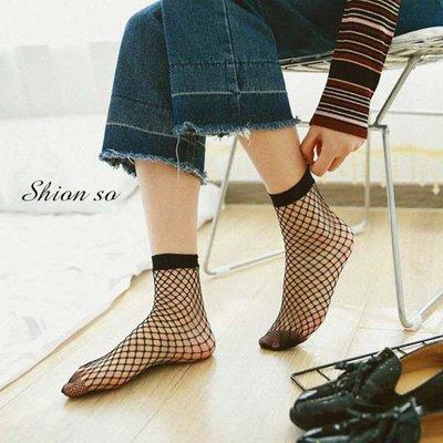 享瘦衣身中大尺碼‧【A5005】~超迷人性感彈性網短襪(一般尺寸~加大都適穿)