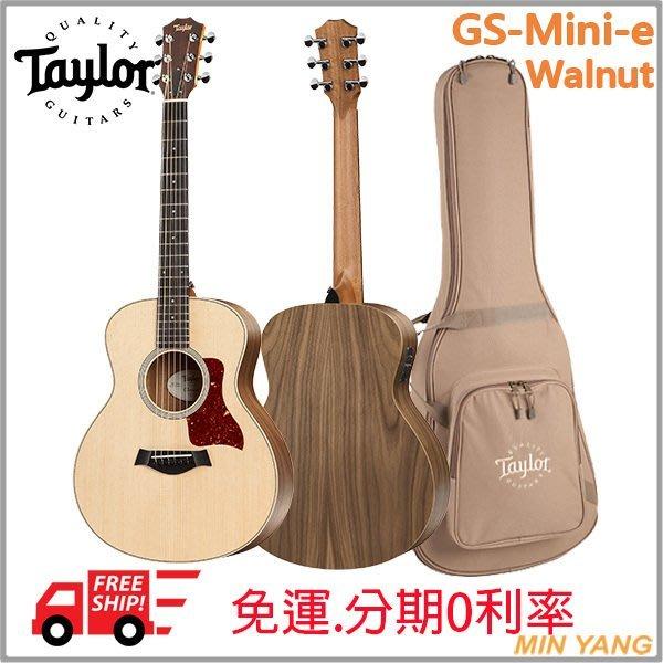 【民揚樂器】Taylor 民謠吉他 GS Mini Walnut胡桃木 旅行吉他 可插電木吉他 GS-Mini