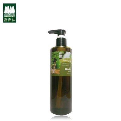 【綠森林】~芬多精潔淨洗髮精300ml--深層洗淨、保養秀髮