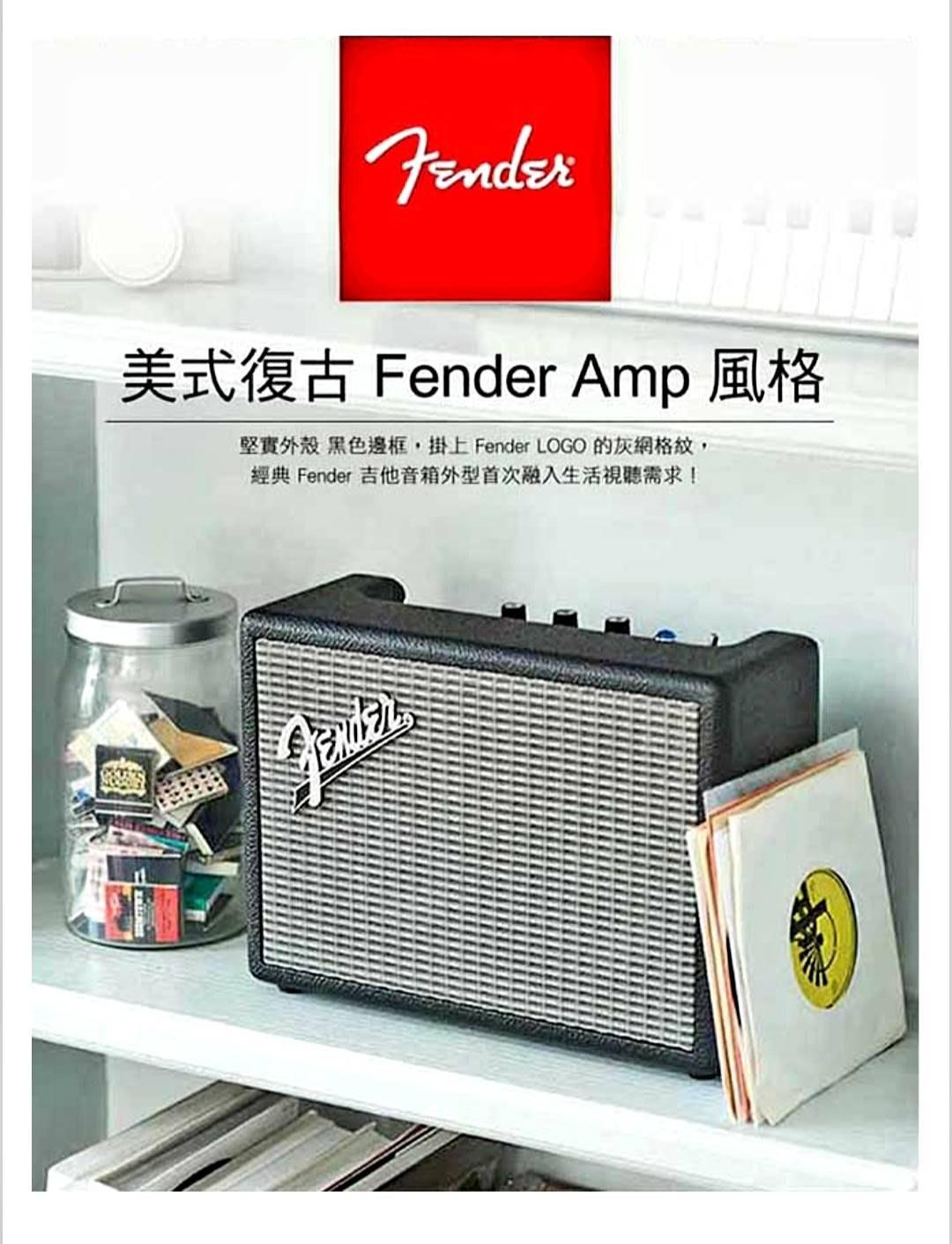 視聽影訊 公司貨保一年 Fender Monterey 無線藍牙喇叭 另marshall stanmore