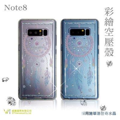 【WT 威騰國際】WT® Samsung Galaxy Note8 施華洛世奇水晶 彩繪空壓殼 -【幸運】