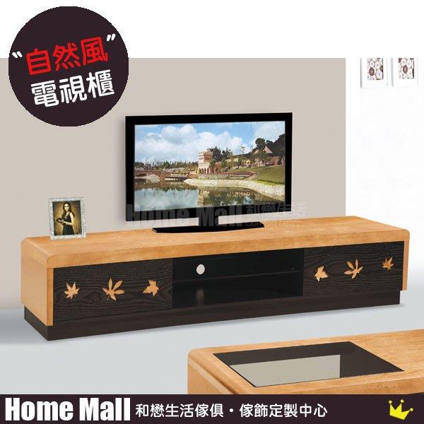 HOME MALL~楓情電視櫃 $8400 (雙北市免運)4F