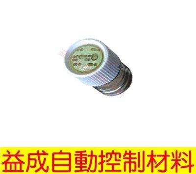 【益成自動控制材料行】E12燈泡
