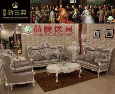 【大熊傢俱】樊迪 新古典沙發 奢華風 ...