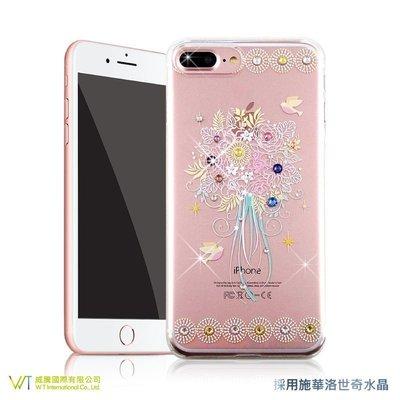 【WT 威騰國際】WT® iPhone8 / iPhone8 Plus 施華洛世奇水晶 奢華 彩鑽保護殼 -【幸福捧花】