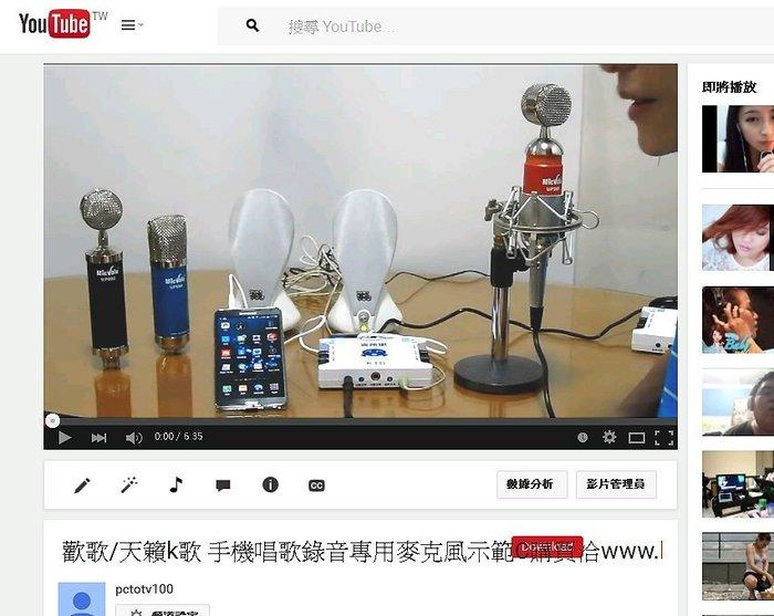 手機唱歌錄音3號之4C套餐:客所思K10+UP990+圓盤桌面支架 歡歌天籟K歌 送166種音效