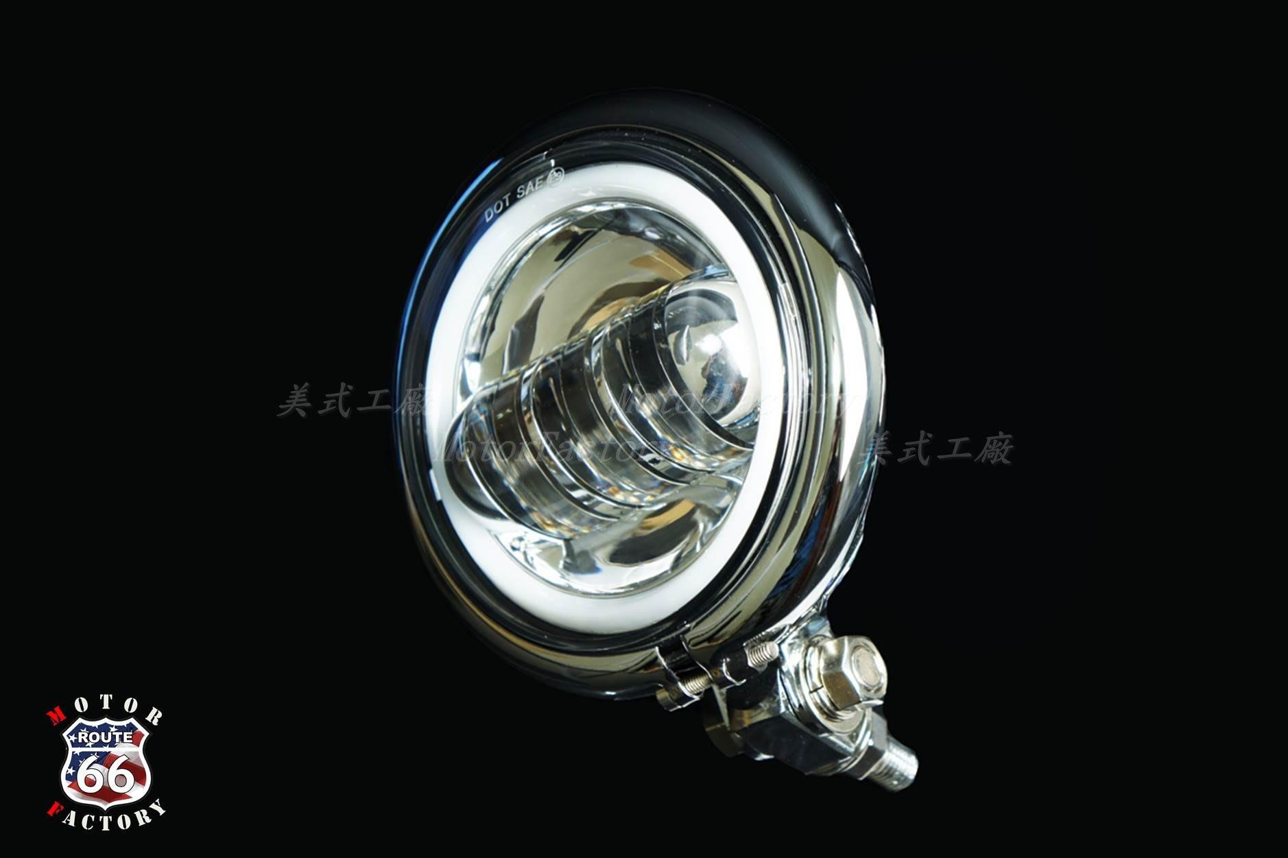 《美式工廠》4.5吋 LED大燈組 日行燈 電鍍款 雲豹 TU 野狼 KTR 雄獅 SR400 FZ2 愛將 W800