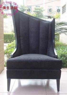 美生活館---全新古典 美式 羅菈 造型單人沙發椅/主人椅/玄關椅--店面/民宿/自宅/櫥窗B