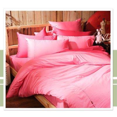 《60支紗》單人床包/兩用被套/枕套/3件式【亮粉】Magic colors 100%精梳棉-麗塔寢飾-