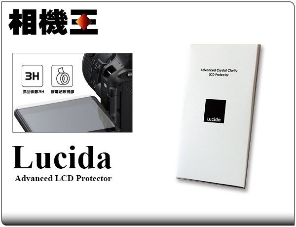 ☆相機王☆Lucida Advanced LCD 螢幕保護貼 A32〔3.5吋 G7X、G9X、G5X 適用〕4