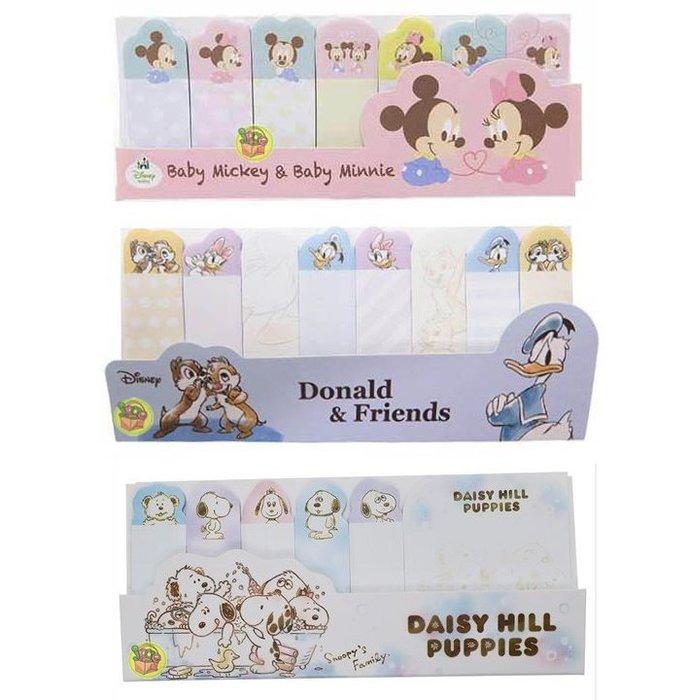 【JPGO日本購】日本進口 迪士尼 可愛圖案便條紙~唐納黛西#779 /baby米奇米妮#179 /史奴比#089