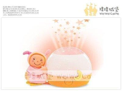 ♪♫瑋瑋城堡✲玩具出租♪♫ (二手出售) Chicco 晚安星星投射燈(商品新)