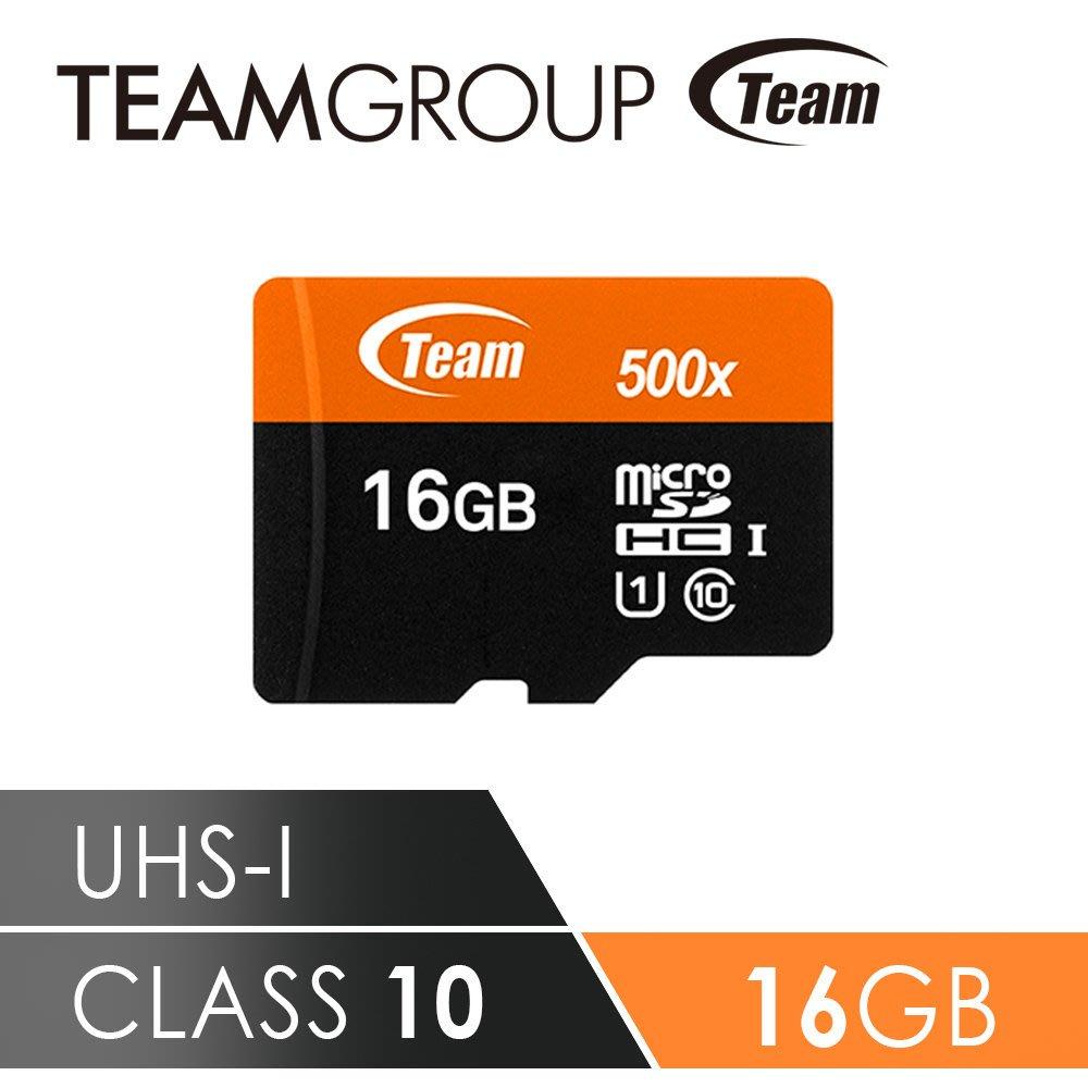 【3C工坊】Team十銓科技 500X MicroSDHC UHS-I 超高速記憶卡(附贈轉卡) 16GB