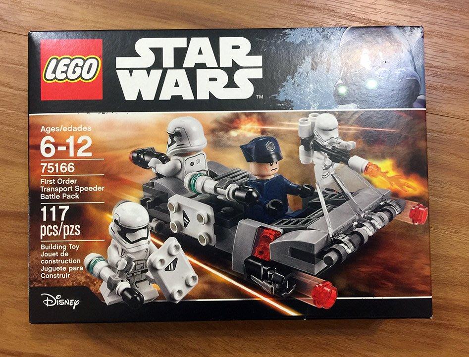 -南港97- 美版 LEGO 樂高 75166 星戰 STAR WARS 火鎗兵 白兵 第一軍團運輸車