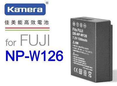 @佳鑫相機@(全新品)佳美能Kamera副廠電池+充電器 套組for Fujifilm富士 NP-W126(W126S)