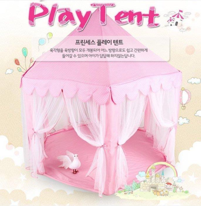 韓國六角兒童公主帳篷 玩具屋室內超大遊戲房子城堡帳篷 野餐墊 野餐帳篷(不含地墊)