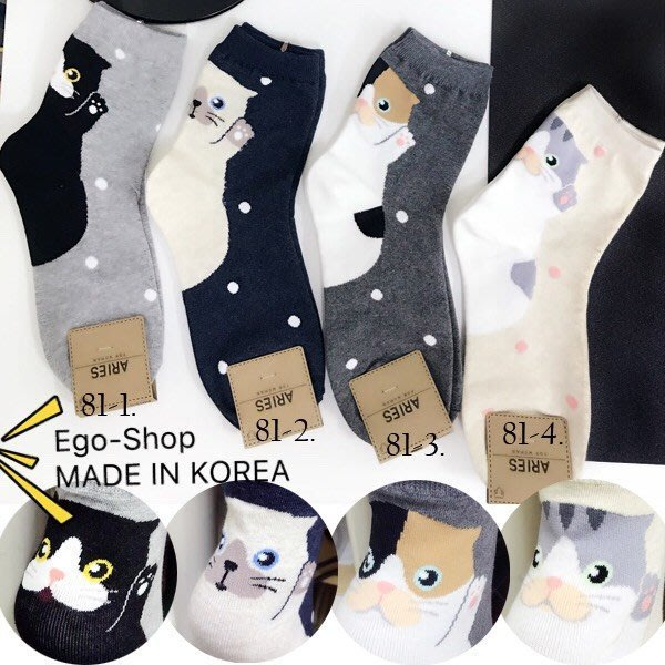 EGO-SHOP正韓國空運療癒貓咪襪Q-81