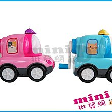 跑跑貓全自動進筆削鉛筆機 筆削 小型 學生 鉛筆   玩具 ~miniD~ 0372600
