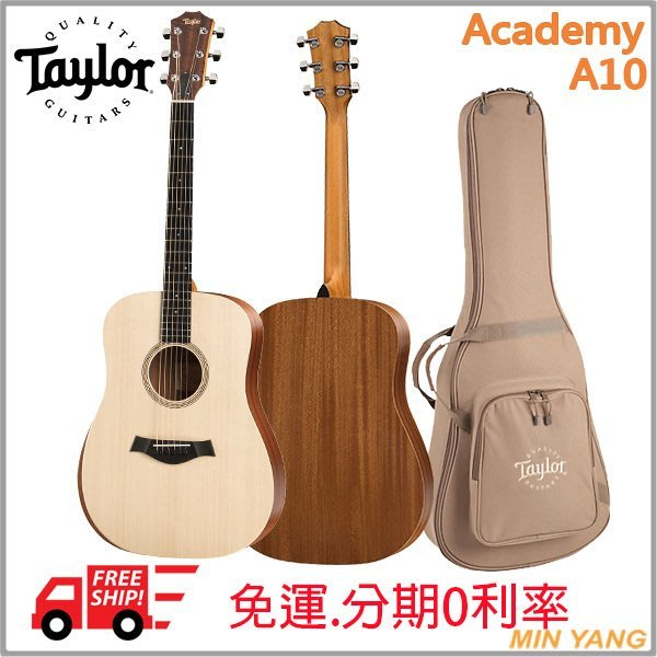【民揚樂器】Taylor A10 Academy 民謠吉他 面單板 D桶 旅行吉他 木吉他