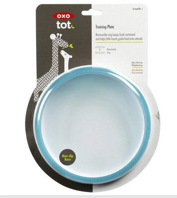 OXO 【好貨購】美國原廠 OXO tot  防滑、防水 學習圓盤 藍色*1 + 藍色湯叉組*1